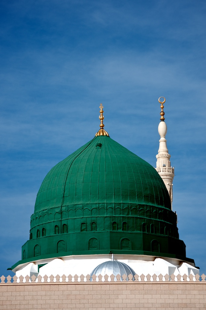 nabawi-dome